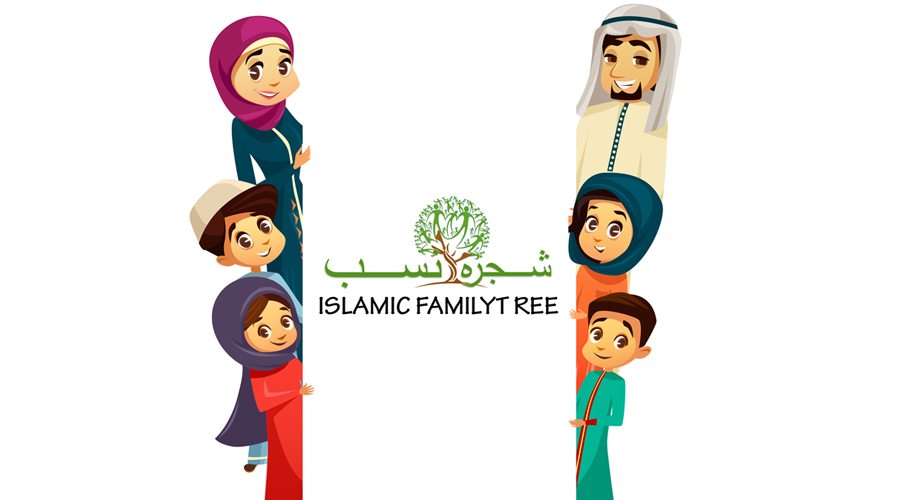 Islamic Family Tree
